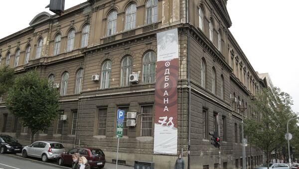 Музеј града Београда у Ресавској 40б - Sputnik Србија