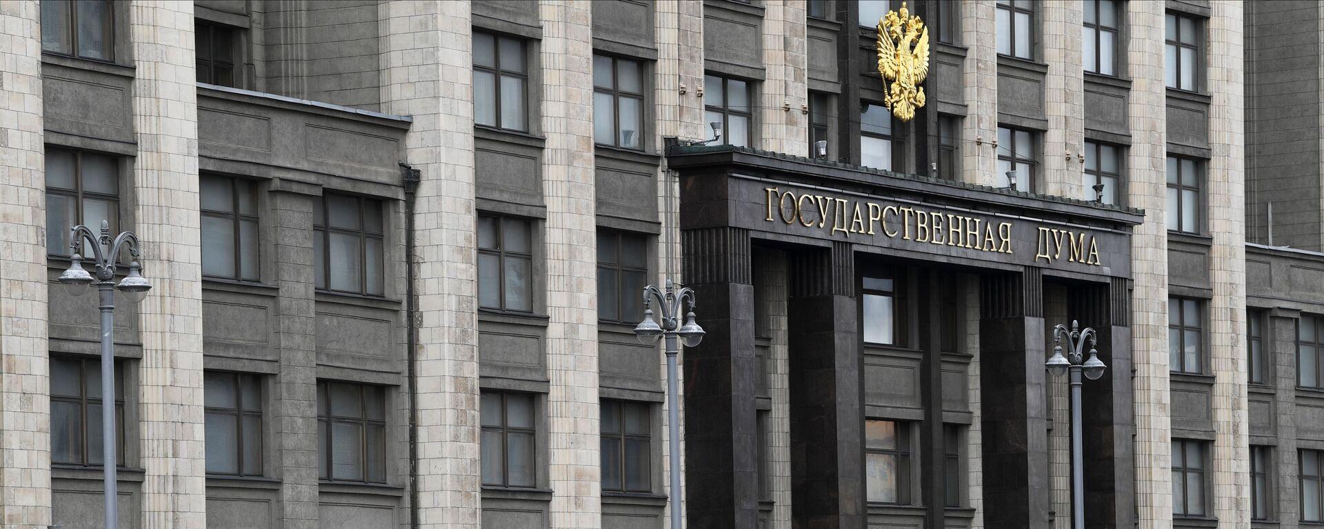 Зграда Државне думе Русије - Sputnik Србија, 1920