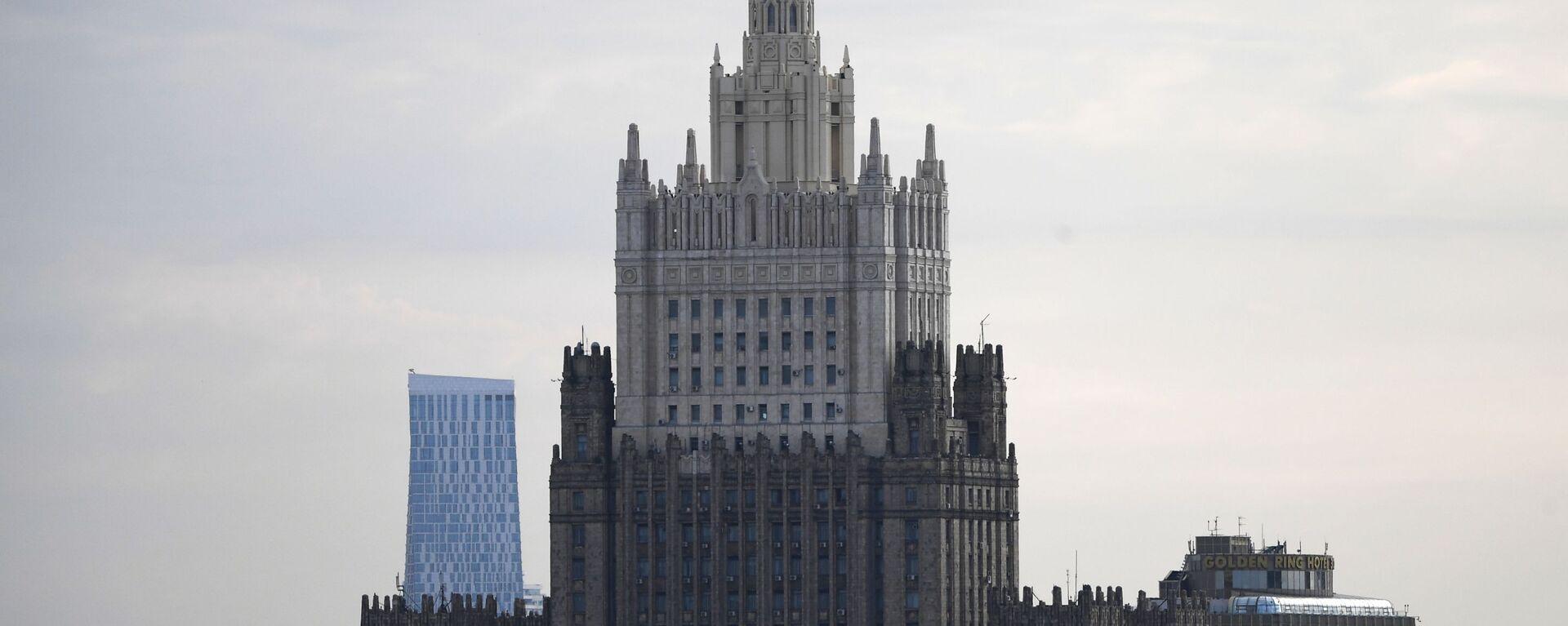 Зграда Министарства спољних послова Русије  - Sputnik Србија, 1920, 17.03.2021