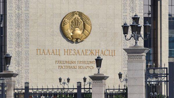 Лукашенко Помпеу: Русија главни савезник Минска - Sputnik Србија