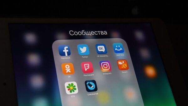 Иконице друштвених мрежа на екрану телефона - Sputnik Србија