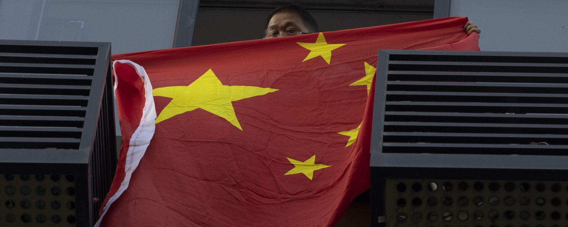 Kina zastava - Sputnik Srbija, 1920, 15.06.2021