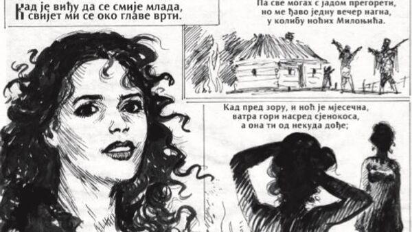 Snaha Milonjića bana - Sputnik Srbija