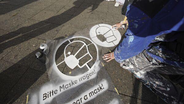 Заштитна маска графит - Sputnik Србија