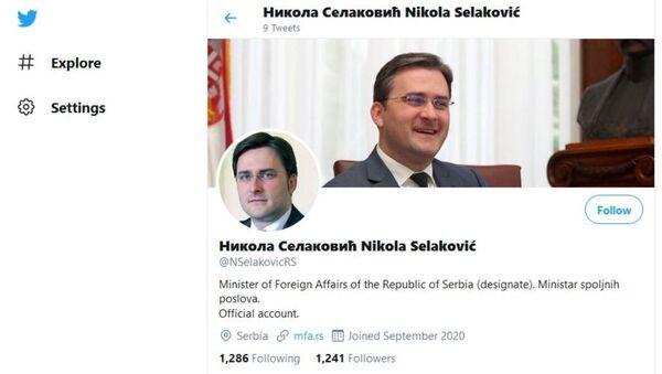 Lažni profil Nikole Selakovića na Tviteru - Sputnik Srbija