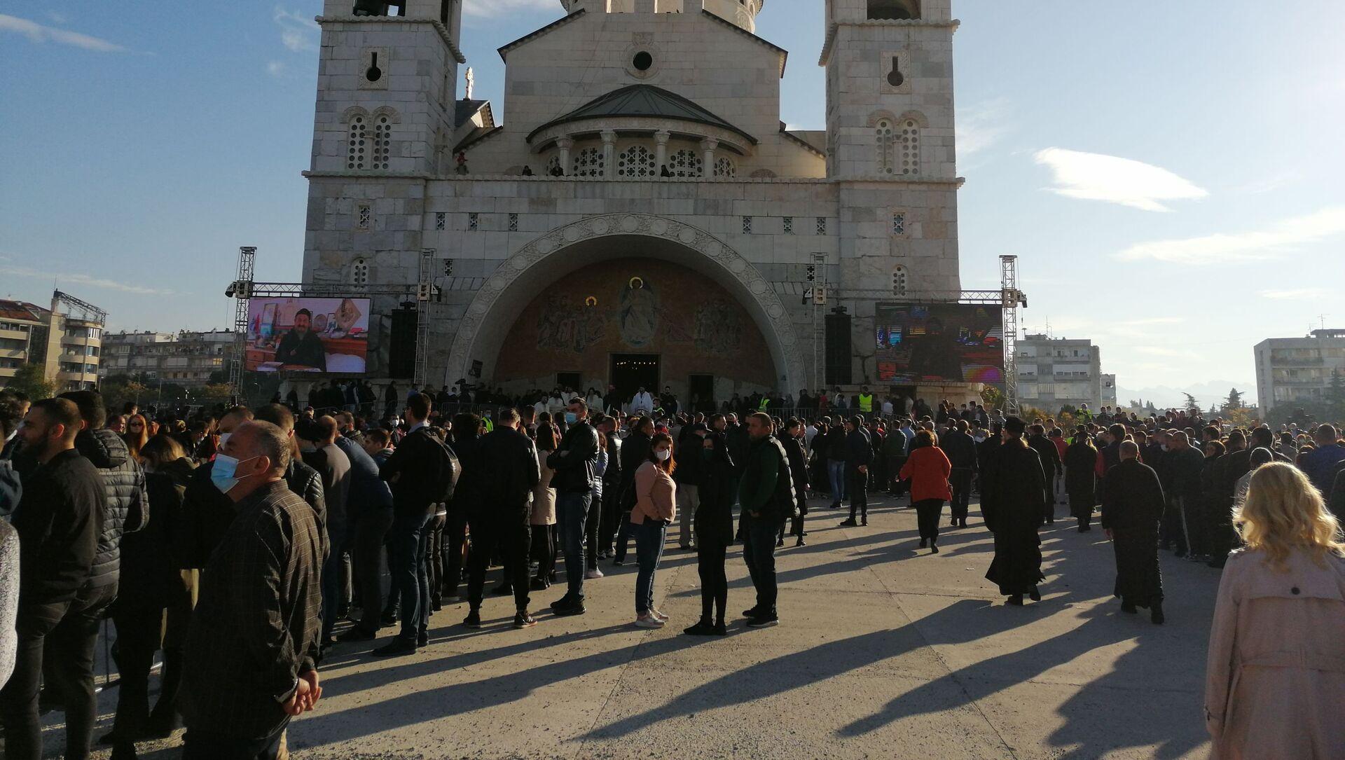 Верници испред Саборно храма у Подгорици - Sputnik Србија, 1920, 29.04.2021