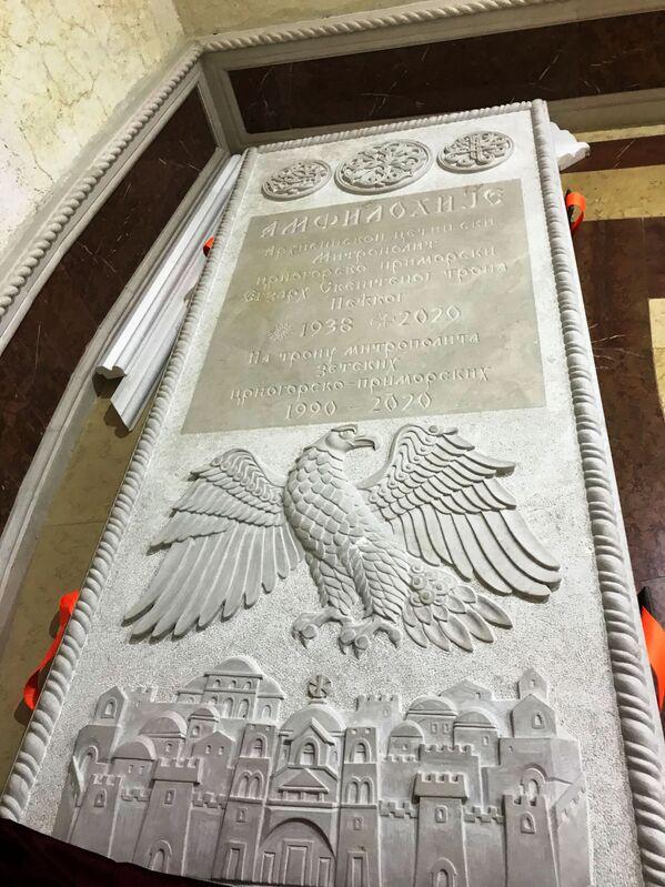 Надгробна плоча направљена је по жељи митрополита Амфилохија - Sputnik Србија