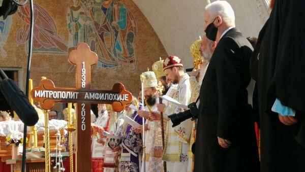 Матија Бећковић стигао је на опело митрополиту Амфилохију - Sputnik Србија