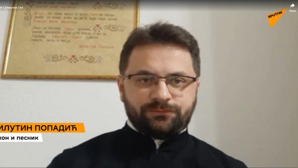 Đakon i pesnik Milutin Popadić - Sputnik Srbija