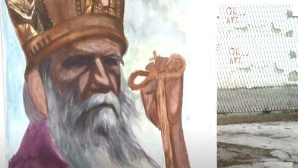 Mural sa likom mitropolita Amfilohija - Sputnik Srbija