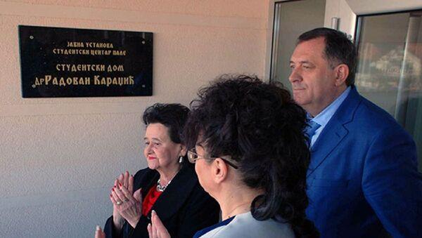 Tabla sa imenom Radovana Karadžića na studentskom domu na Palama  - Sputnik Srbija