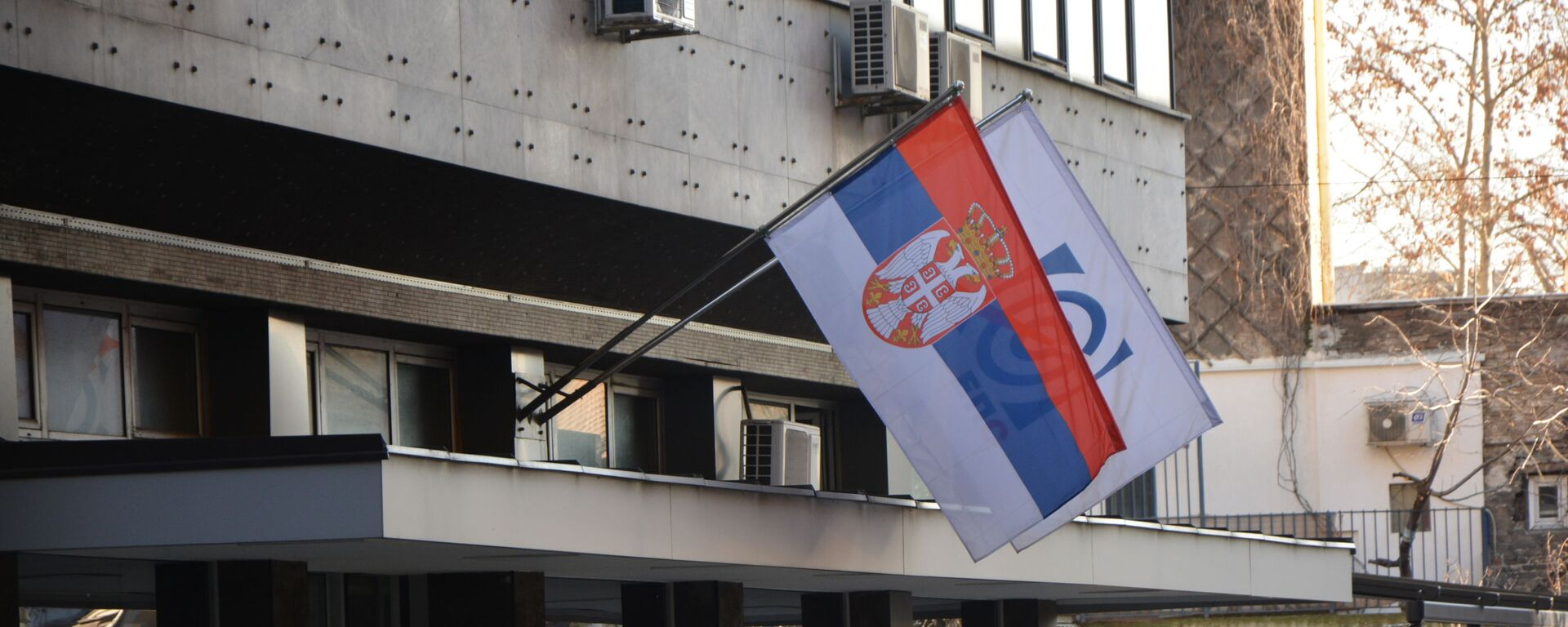 Elektroprivreda Srbije - Sputnik Srbija, 1920, 14.07.2021