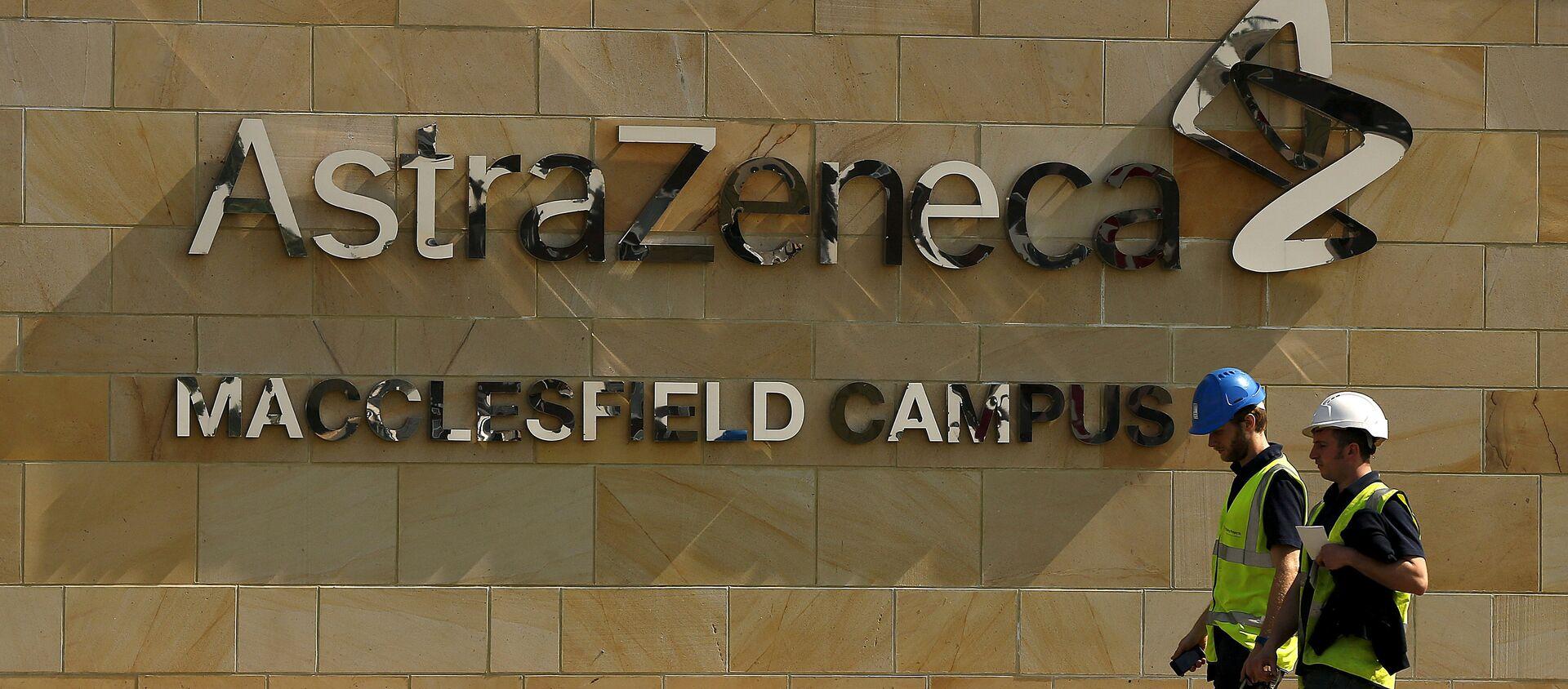 Седиште компаније АстраЗенека у Маклсфилду у Енглеској - Sputnik Србија, 1920, 02.02.2021