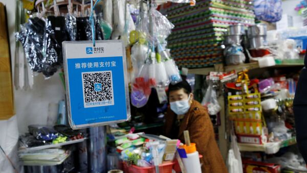 Kju-Ar kod digitalnog uređaja za plaćanje u samoposluzi na pijaci u Pekingu - Sputnik Srbija