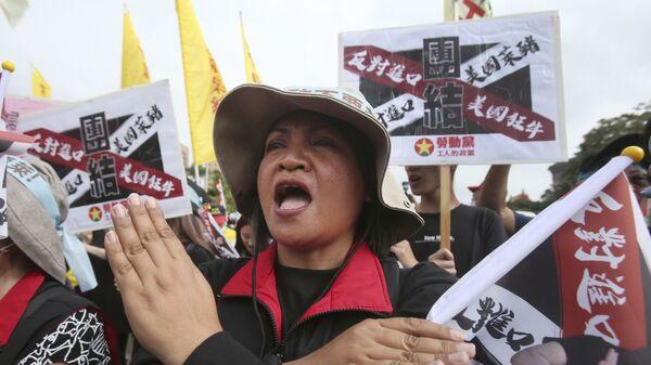 Протест на Тајвану против увоза свињетине из Америке - Sputnik Србија