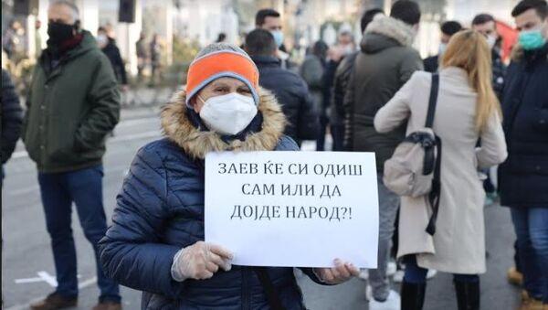Једна од порука са протеста у Скопљу. - Sputnik Србија