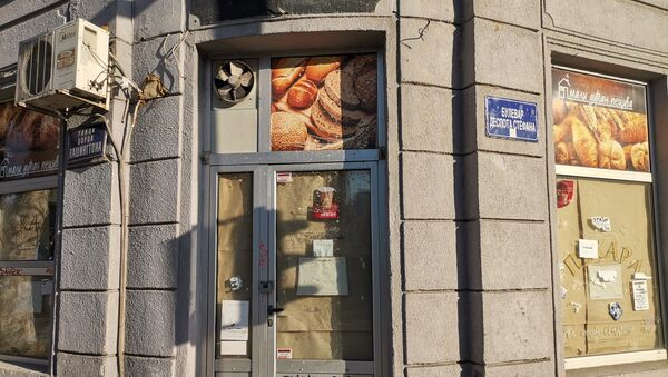 Zatvoren lokal u centru Beograda - Sputnik Srbija