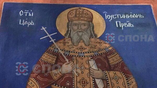 Preimenovana freska u Osogovskom manastiru - Sputnik Srbija