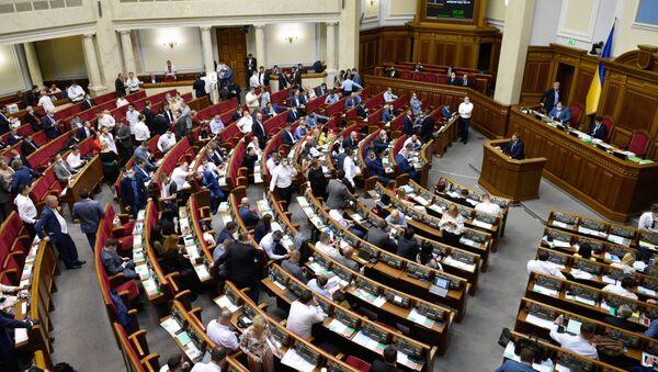 Украјински посланици током заседања Врховне раде - Sputnik Србија