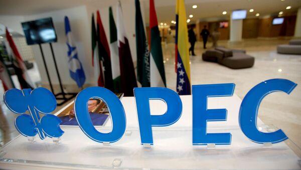 Logo Organizacije zemalja izvoznica nafte (OPEK) - Sputnik Srbija