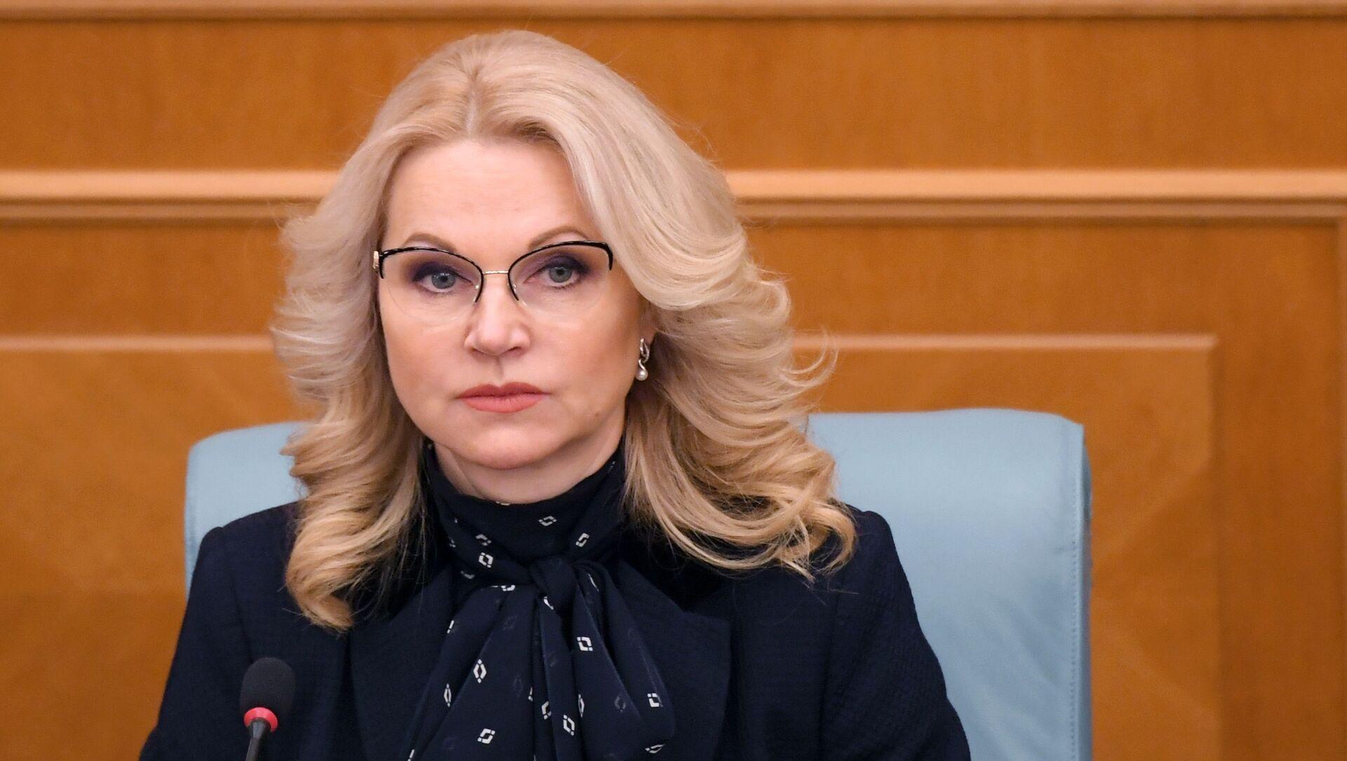 Potpredsednica ruske vlade Tatjana Golikova - Sputnik Srbija, 1920, 25.02.2021