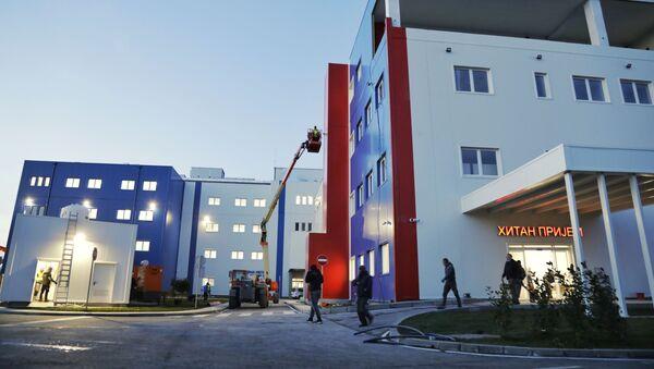 Odeljenje za hitan prijem u kovid bolnici u Batajnici - Sputnik Srbija