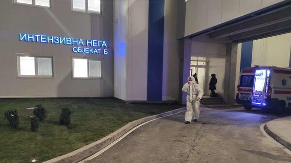 Kovid bolnica u Batajnici - Sputnik Srbija