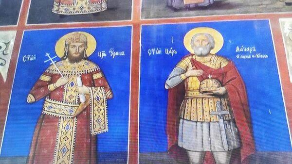 Vraćena imena na freskama srpskih svetitelja u Osogovskom manastiru - Sputnik Srbija