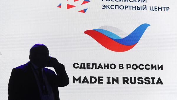 Međunarodni forum Napravljeno u Rusiji - Sputnik Srbija