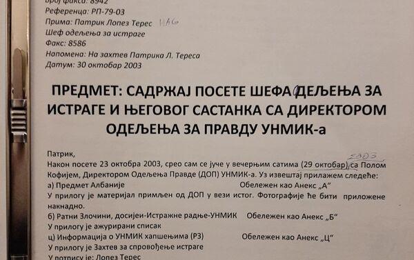 Документ о истрази трговине органима у Албанији који је сачинио истражно одељење Хашког трибунала  - Sputnik Србија