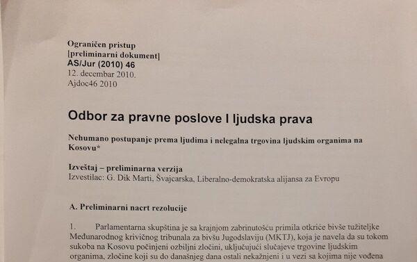 Прелиминарни извештај о истрази у Албанији Дика Мартија - Sputnik Србија