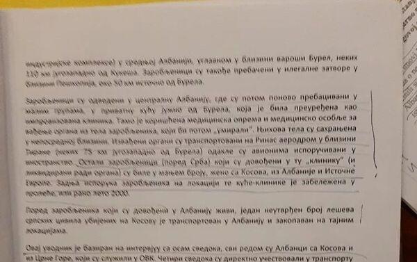Део извештаја у коме се говори да су саслушани сведоци који су потврдили причу о трговини органима у Албанији - Sputnik Србија