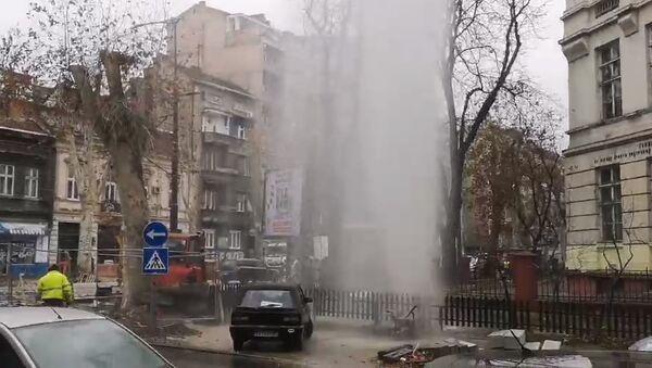 Гејзир у Београду  - Sputnik Србија