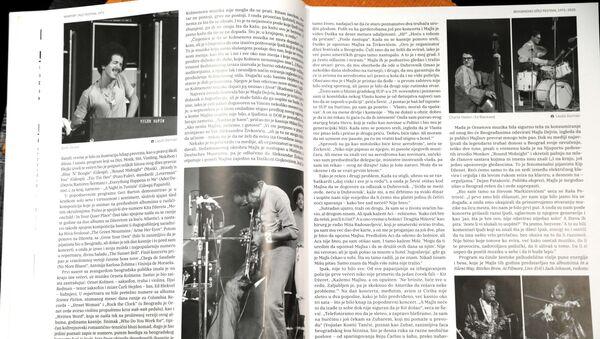 Monografija o Beogradskom džez festivalu - Sputnik Srbija