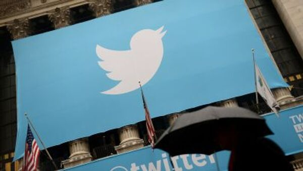 Njujorški baner sa logotipom Tvitera  - Sputnik Srbija