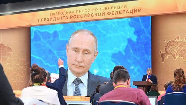 Godišnja konferencija ruskog predsednika Vladimira Putina - Sputnik Srbija