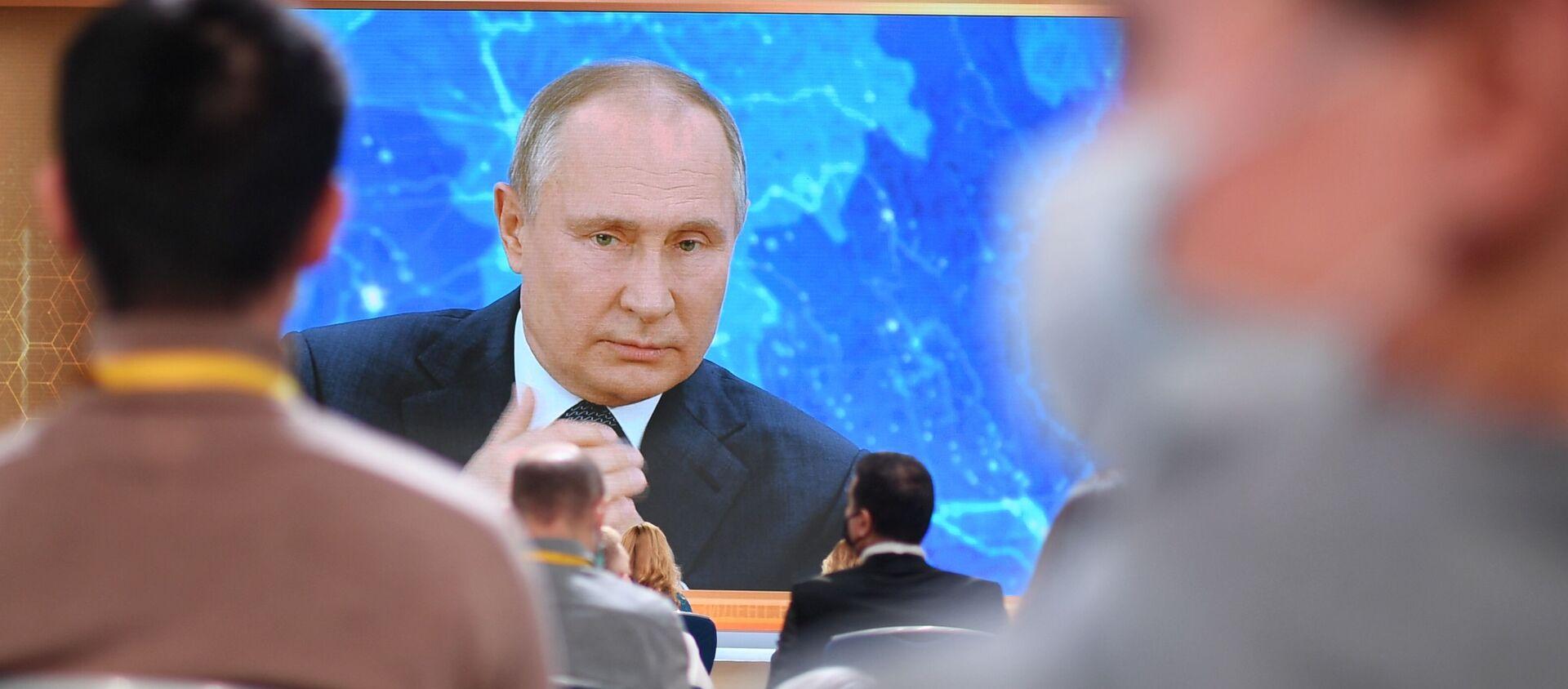Владимир Путин - Sputnik Србија, 1920, 17.12.2020