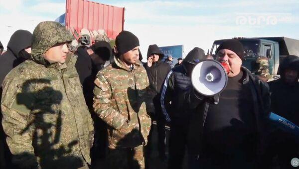 Становници јерменског Сјуника током протеста - Sputnik Србија