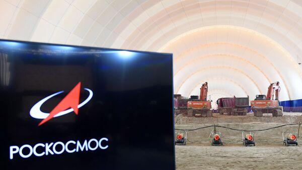 Изградња лансирне платформе на космодрому Восточни у Амурској области - Sputnik Србија