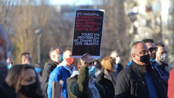 Протест туристичких радника у Београду. - Sputnik Србија