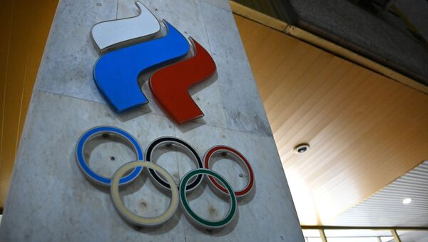 Logo Olimpijskog komiteta Rusije - Sputnik Srbija