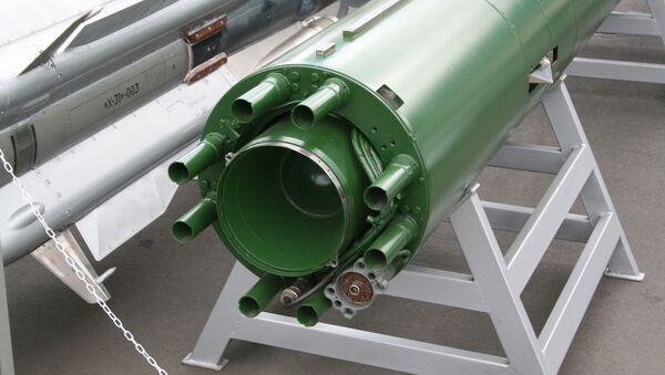 Ruska raketa Škval - Sputnik Srbija