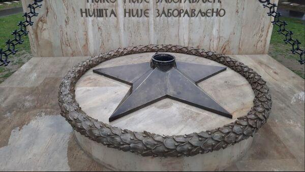 Вандали угасили Вечну ватру - Sputnik Србија