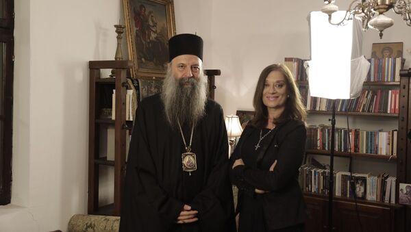 Mitropolit Porfirije i Marina Rajević Savić - Sputnik Srbija