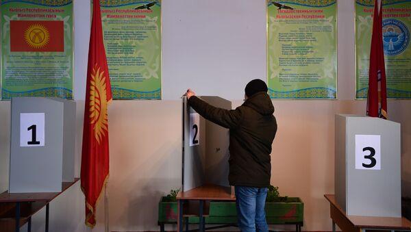 Бирачко место у Бишкеку у Киргизији - Sputnik Србија