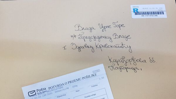 Петиција је послата на руке премијеру Здравку Кривокапићу - Sputnik Србија