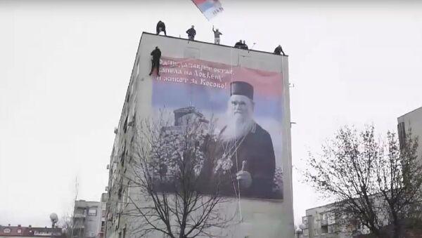 Пано са ликом митрополита Амфилохија у Никшићу - Sputnik Србија