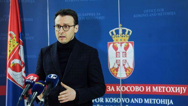 Директор Канцеларије за Косову и Метохију Петар Петковић - Sputnik Србија
