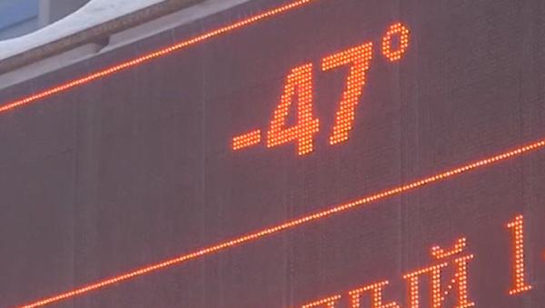 Мраз у Јакутији: Поново минус 47 степени Целзијуса - Sputnik Србија