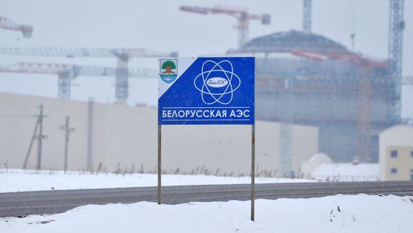 Izgradnja beloruske nuklearne elektrane - Sputnik Srbija